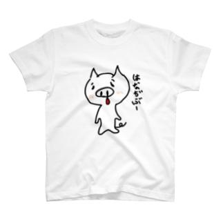 はなぢぶー T-shirts