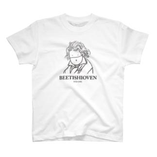 BEETISHIOVEN T-shirts
