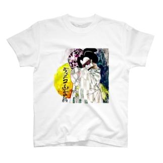 ディスコ幽霊船 T-shirts