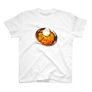 ビリヤニ食べたい T-shirts