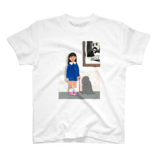 Flaubert-T T-shirts