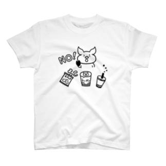 意志の強いブタ T-shirts
