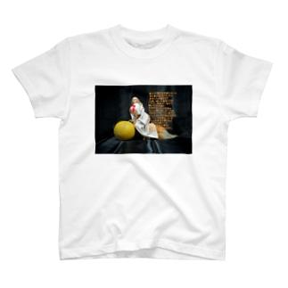 詩:キツネとチーズ Poetory: Vixen and cheese T-Shirt