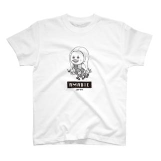AMABIEさん T-shirts