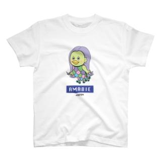 AMABIEさんカラー T-shirts