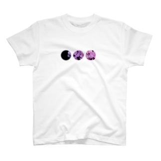 星屑の紫陽花。 T-shirts