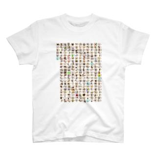 絵般ニャ心経 T-shirts