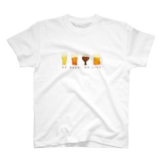 KF STUDIOのNO BEER,NO LIFE T-shirts