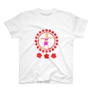 平凡な人 T-shirts