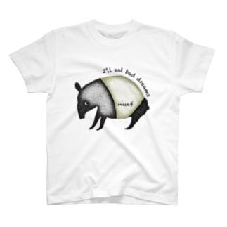 夢喰いバク T-shirts