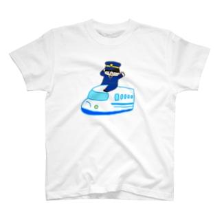 新幹線坊や🚄 T-shirts