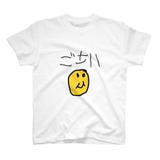 5さい文字2 T-shirts