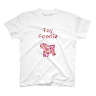 トイプードルとデイジー T-shirts