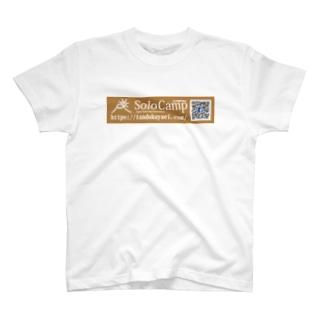 日本単独野営協会オリジナルグッズの日本単独野営協会応援Tシャツ T-shirts