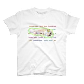 レオパと王冠 T-Shirt