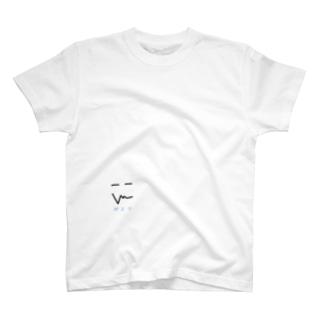 印工グ(印エグ) アイコンちゃん T-shirts