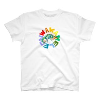 わかめれおん T-shirts