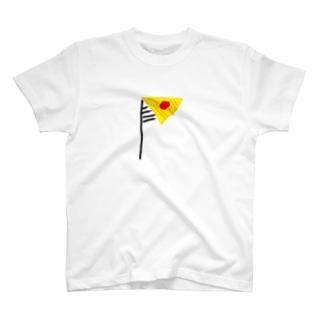 子どもが描いた徳川家康の旗印風 T-shirts