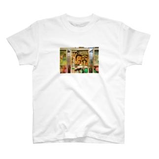 グアムのガチャガチャ T-shirts