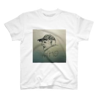 Who!? T-shirts