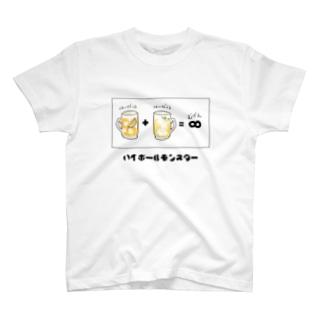 はいぼうる+はいぼうる=∞ T-shirts