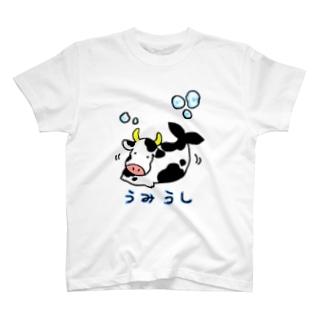 モーモーうみうし T-shirts