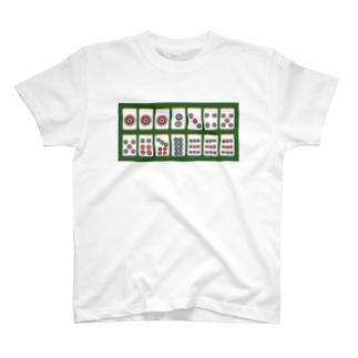 筒子を愛する者の九蓮宝燈 T-shirts