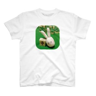 麻雀牌に寄り添う白い生き物2 T-shirts