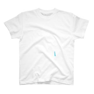 うさまるよいちょのさわやかブルー T-shirts