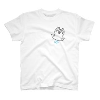 おならじゃないよ T-shirts