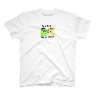 なんだよー T-shirts