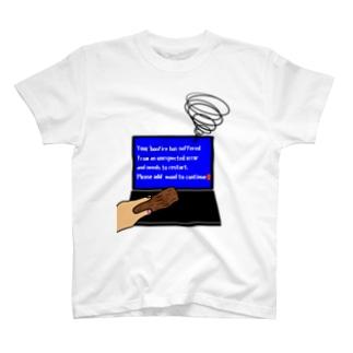 再起動には焚火が必要Tシャツ T-shirts
