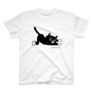 背伸びのポーズ T-shirts T-shirts