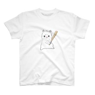 ホームラン猫(ちゅうくらい) T-shirts