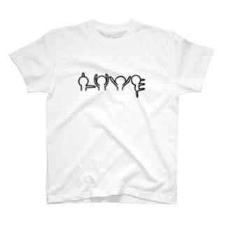L!O!V!E! T-shirts