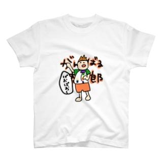 たろうさん T-shirts