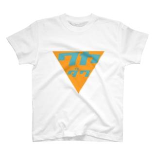 ワヤダワ T-shirts