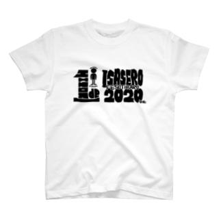 一人でいさせろフェスロゴ T-shirts