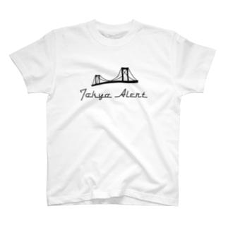 Tokyo Alert (黒) T-shirts
