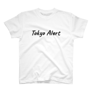 Tokyo Alert (字のみ) T-shirts