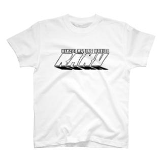 一人マジのマジで楽ロゴ T-shirts