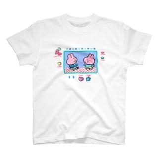 ドキドキゲ~ム T-shirts