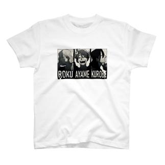 トリオ2 T-shirts