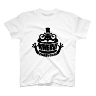 帰る!ロゴ T-shirts
