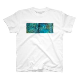 助けてさんの海底ひゃくおくまんキロメートル T-shirts