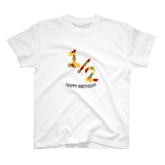 ハーフバースデー★サマー★ T-Shirt