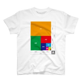 【A判】用紙サイズ表 T-shirts