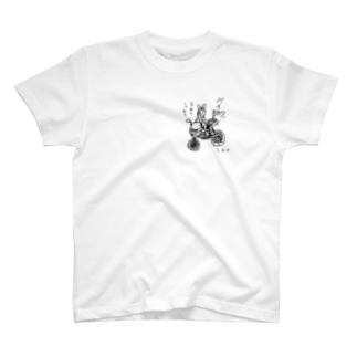 ライダーうさうさ T-shirts