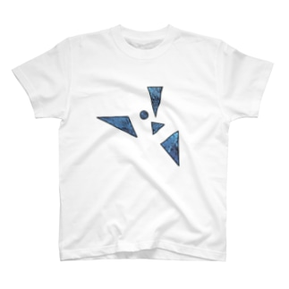 鋭利な青 T-shirts