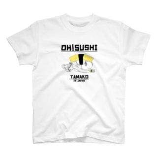 お寿司のたま子さん T-Shirt